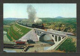 CHINA   - TRAI - TRENES - OLD POST CARD - D 2780 - Cina