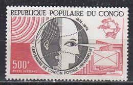Congo - UPU 1974 MNH - Neufs