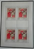 1969  ART  Paintings Mistr Theodorik XIV   Block 4 -mint -  Neuf Avec Gomme Originale - MUH ** Parfait - Ungebraucht