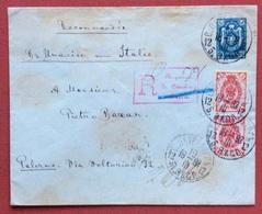 RUSSIA BUSTA POSTALE  DA 14k. + COPPIA 3 RACCOMANDATA  PER PALERMO IN DATA 18/3/18.92 - 1857-1916 Empire