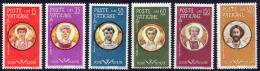 Vatican 1959 Yvert 274 / 279 ** TB - Vatican