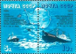 USSR Russia 1986 Polar Antarctic Drift Mikhail Somov Icebreaker Transport Ships Map Stamps MNH Mi 5646-47 SC#5496-97 - Unused Stamps