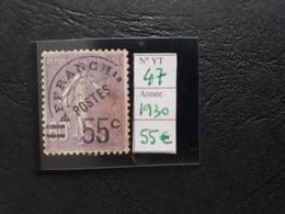 France - 1930 - Préoblitéré N° 47 (*) - Côte 55 Euros - TTB - 1893-1947