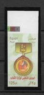 2005 MNH Egypt, Imperforate  Postfris** - Egypt