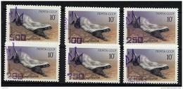 UKRAINE, LOCAL ISSUE / SURCHARGES /  Overprinted On SU URSS Yvert 5404, 6 Valeurs, Neufs  / Mint. R774 - Ukraine