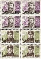USSR Russia 1968 Block World War II Heroes Famous People WW2 Military Partisans History Stamps MNH Sc 3453-4 Mi 3478-9 - 2. Weltkrieg