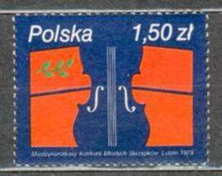 POLAND MNH ** 2466 Concours International De Violon à Lublin Violoncelle Musique - 1944-.... République