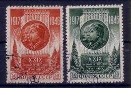 FRANCOBOLLI URSS 1946 USATI - 1923-1991 URSS