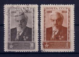 FRANCOBOLLI URSS 1944 USATI - 1923-1991 URSS