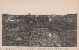 AK Yokohama 横浜市 Great Earthquake Fire Séisme Erdbeben 1923 View Of The City Nippon Japan Japon 日本国 - Yokohama