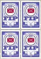 USSR Russia 1976 Block 50th Anni International Philatelic Federation FIP Organization Letter Stamps MNH Mi 4468 SG 4507 - Organizations