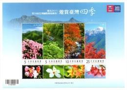 TAIWAN - EXPOSITION PHILATELIQUE - TAIPEI 2015 - PAYSAGES - BLOC-FEUILLET - 2014 - - 1945-... République De Chine