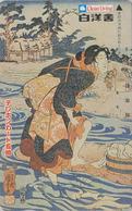 Télécarte Japon / 110-35193 - Peinture FEMME Lessive - GEISHA - Woman In Kimono Japan Painting Phonecard - 3566 - Culture
