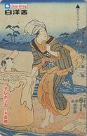 Télécarte Japon / 110-35194 - Peinture - FEMME Lessive - GEISHA - Woman In Kimono Japan Painting Phonecard - 3567 - Culture