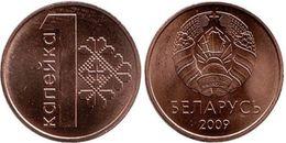 Belarus - 1 Kopeyka 2009 UNC (Bank Bag) - Belarus