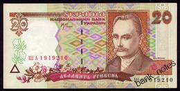 UKRAINE 20 HRYVEN 2000 STELMAKH  Pick 112b AUnc - Ukraine