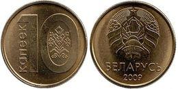 Belarus - 10 Kopeek 2009 UNC (Bank Bag) - Belarus