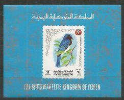 YEMEN - MNH - Animals - Birds - Imperf. - Pájaros