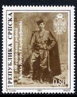 BOSNIAN SERB REPUBLIC 1994 King Petar I 150th Anniversary MNH / **.  Michel 29 - Bosnia And Herzegovina