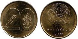 Belarus - 20 Kopeek 2009 UNC (Bank Bag) - Belarus