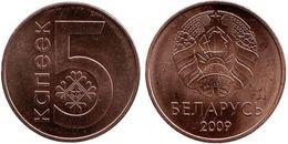 Belarus - 5 Kopeek 2009 UNC (Bank Bag) - Belarus