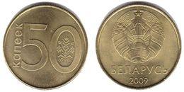 Belarus - 50 Kopeek 2009 UNC (Bank Bag) - Belarus