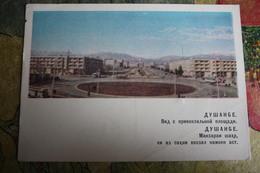 USSR. Tajikistan. Stalinabad (Dushanbe) Railway Station Square - 1967   Rare! STATIONERY - Tajikistan