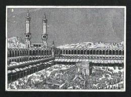 Saudi Arabia Silver Shining Picture Postcard Holy Mosque Ka'aba Macca Islamic View Card - Saudi Arabia