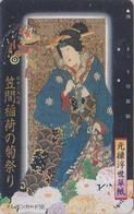 Télécarte Japon / 110-66486 - Peinture  Culture Tradition - FEMME - GEISHA  - Woman - Japan Painting Phonecard - 3578 - Cultural