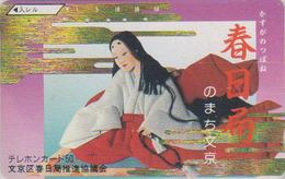 Télécarte Japon / 110-67318 - Peinture  Culture Tradition - FEMME - Woman - Japan Painting Phonecard - 3579 - Cultural