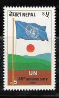 NEPAL, 1985, U N 40th Anniversary, United Nations, Flag, Sun, Mountains, MNH, (**) - Nepal