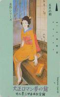 Télécarte Japon / 110-97604 - Culture Tradition - FEMME - GEISHA - Woman Japan Phonecard - Frau TK - 3580 - Culture