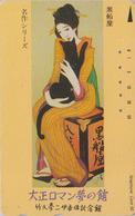 Télécarte Japon / 110-97605 - Culture Tradition - FEMME & Animal CHAT - GEISHA & CAT - Woman Japan Phonecard - 3581 - Culture