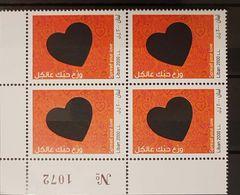 Lebanon Liban 2018 Valentine Day Stamp In MNH Block Of 4 - Lebanon