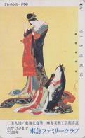 Télécarte Japon / 110-103936 - Peinture Tradition - FEMME - GEISHA - Woman Japan Painting Phonecard - Frau TK - 3582 - Culture