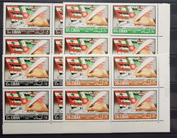 Lebanon Liban 1966 Signing Of Arab League Pact In 1945 Complete Set In MNH Block Of 4 - Lebanon