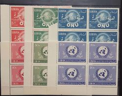 Lebanon Liban 1967 Lebanon's Admission To The UN In 1945 Complete Set In MNH Block Of 4 - Lebanon