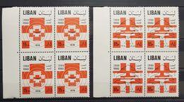 Lebanon Liban 1971 Lebanese Red Cross, 25th Anniversary Complete Set In MNH Block Of 4 - Lebanon