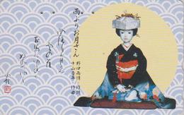 Télécarte Japon / 110-184988 - FEMME - GEISHA  Poupée - Woman Puppet Doll Japan Phonecard - Frau TK - 3590 - Culture