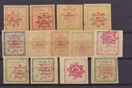 Serie De Timbres De Royaume De Perse, Iran. - Iran