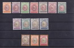 Serie De Timbres De Royaume De Perse, Iran. Scan R/V. - Iran