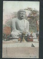 Japon.  Buddha At Kamakura - Japan