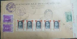 L) 1945 PERSIA, MOHAMMAD REZA, SCOTT A68 BRT VIO, SHAH  PAHLAVI, SCOTT A69 10R DK ORG BRN & BLACK, MULTIPLE STAMPS - Iran