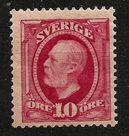 SWEDEN SVERIGE 1891 - Freimarke King Oscar II - Ex. Mi 43 MNH ** Cv€4,00 J730 - Suède