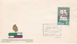 FDC -CENTENARIO SOCIEDAD AMIGOS DE LA EDUCACION POPULAR. MONTEVIDEO.-URUGUAY-TBE-BLEUP - Uruguay