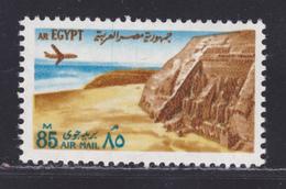 EGYPTE AERIENS N°  133 ** MNH Neuf Sans Charnière, TB (D5064) Temple D'Abou-Simbel - Poste Aérienne