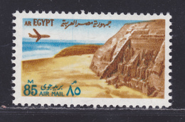 EGYPTE AERIENS N°  133 ** MNH Neuf Sans Charnière, TB (D5064) Temple D'Abou-Simbel - Posta Aerea