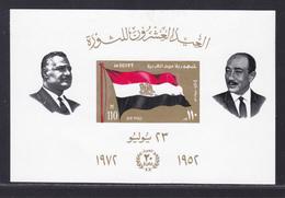 EGYPTE BLOC N°   27 ** MNH Neuf Sans Charnière, TB (CLR152) Anniversaire De La Révolution) - Blocks & Sheetlets