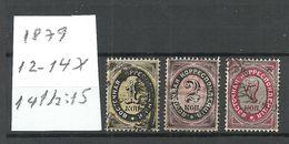 RUSSLAND RUSSIA 1879 Levant Levante Michel 12 - 14 X O - Turkish Empire