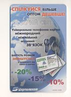 UKRAINE - Advertising - UKRTELECOM - 480 Min - Phonecard Telecard Chip Card 13440 Units - Ukraine
